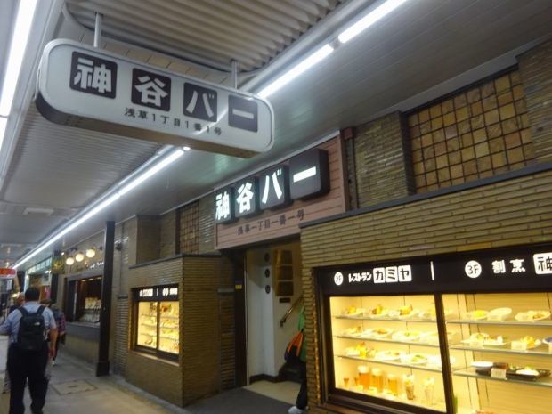 神谷バー@浅草 (7)
