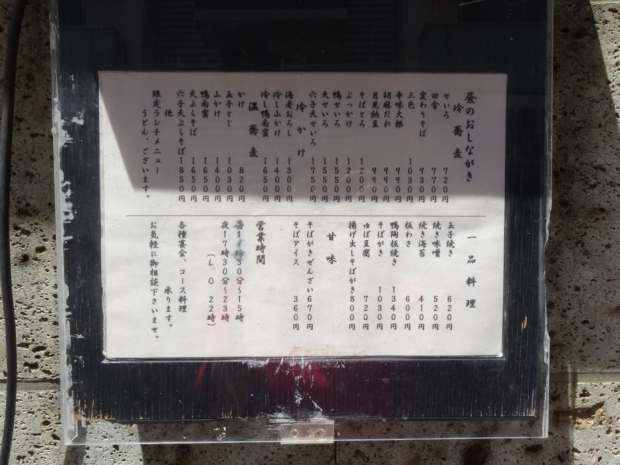 たかせ@神保町 (7)