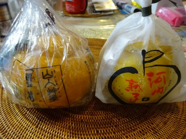 夏柑糖&河内熟子 (1)