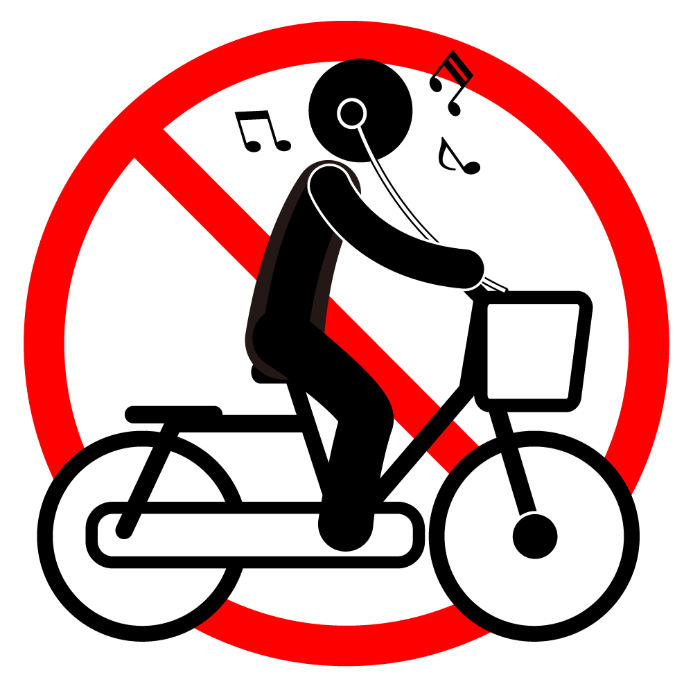 自転車危ない