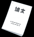 document_ronbun_taba_convert_20190311122130.png
