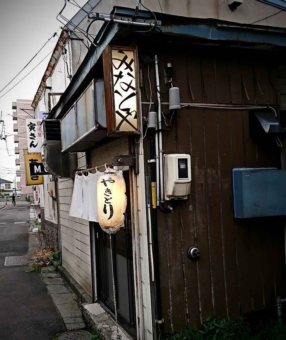 函館 の 真 驚愕