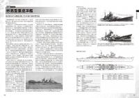 086-087_WW2CRS.jpg