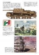 italia sample color