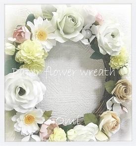 flower wr2019 w2bs