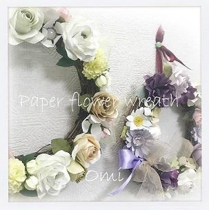flower wr2019 w3bs