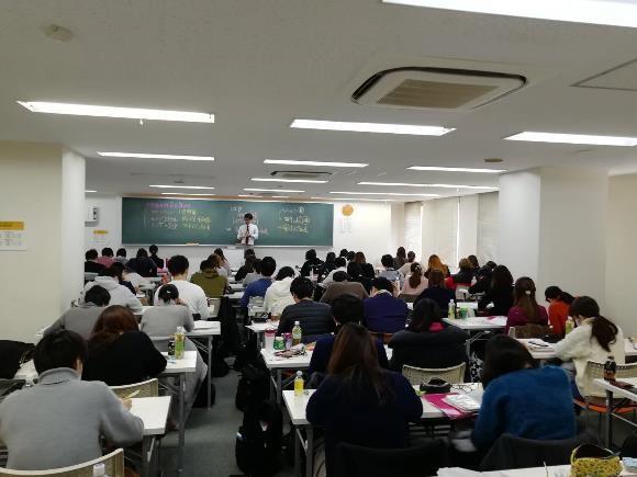 0210安田講師