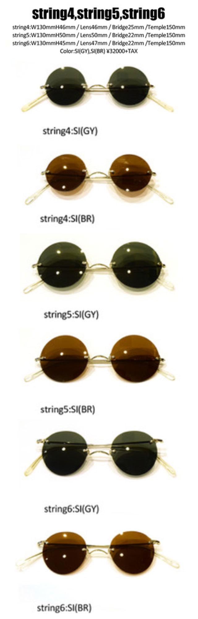 2019aw new string456