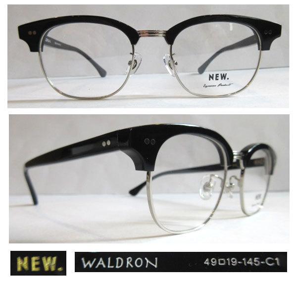 new waldron c1