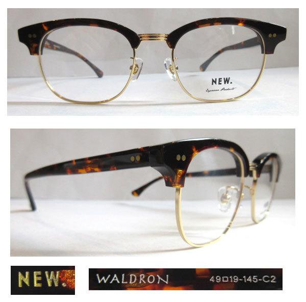 new waldron c2