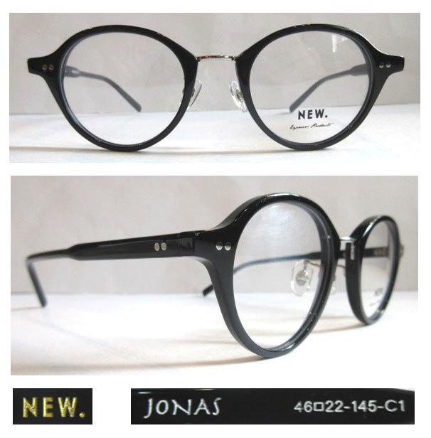 new jonas c1