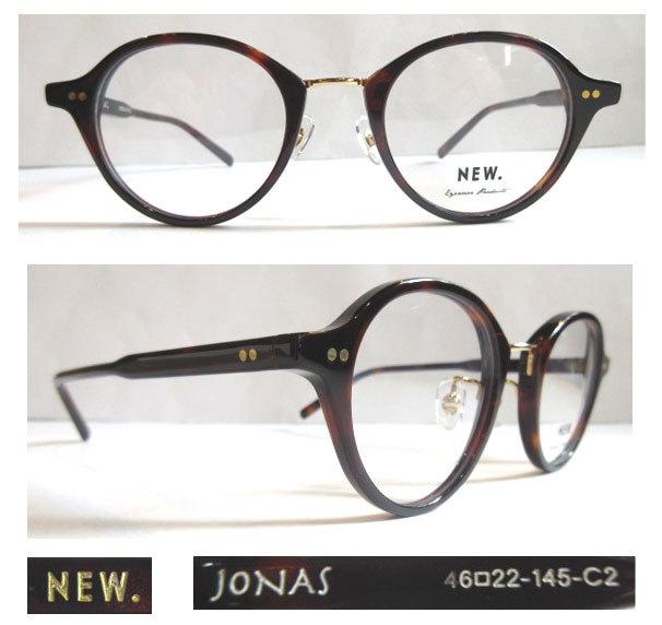 new jonas c2