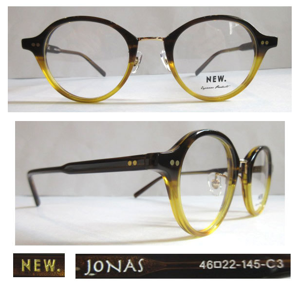 new jonas c3