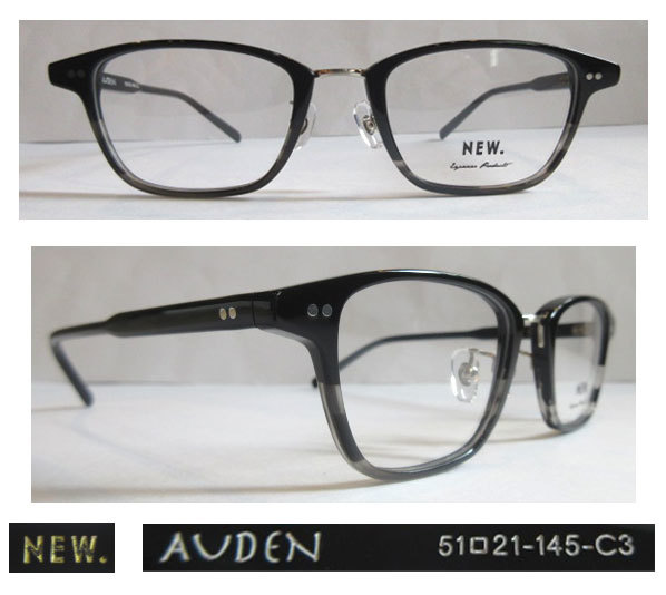 new auden c3
