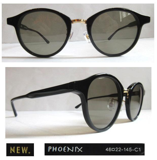 new phoenix c1