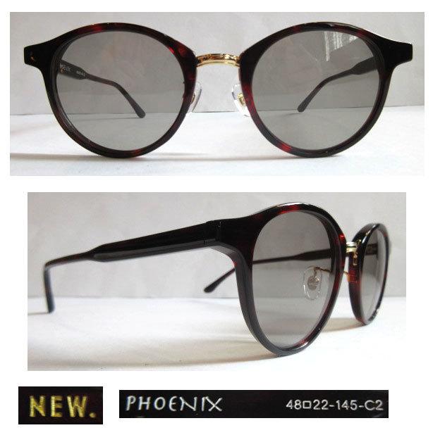 new phoenix c2