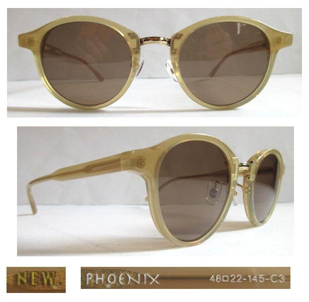 new phoenix c3