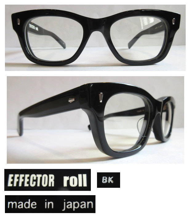 roll bk effector