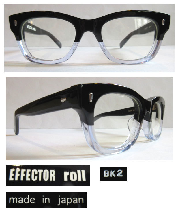 roll bk2 effector