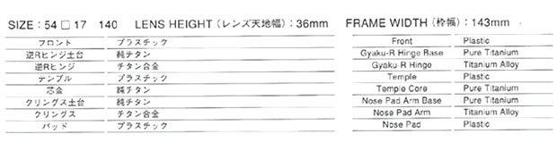 999,9 np-731 サイズ