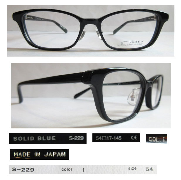 solid blue s-229 1