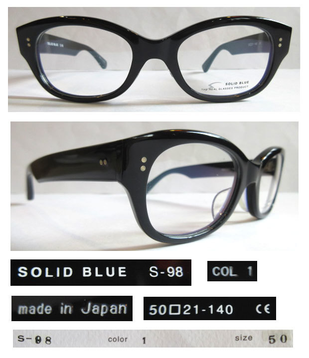 solid blue s-98 1