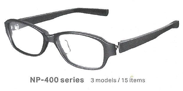 np-400 series