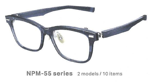 npm-55 series