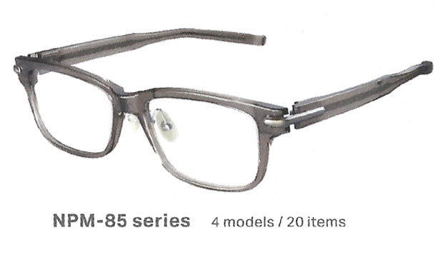 npm-85 series