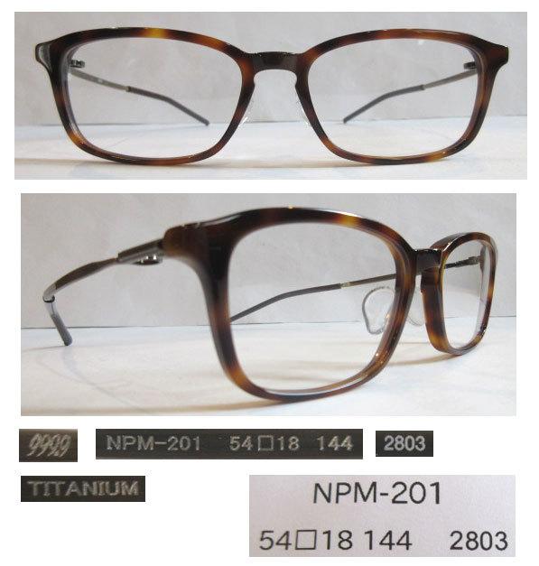 npm-201 2803 999,9