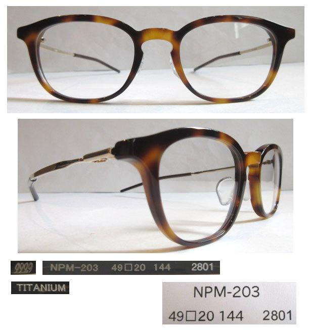 npm-203 2801 999,9