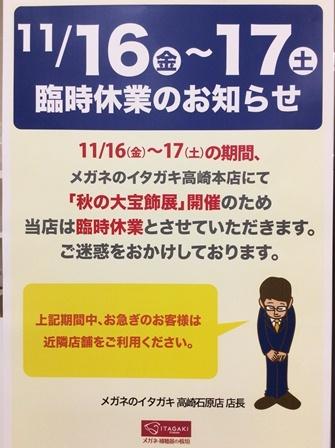 13-2_201810310801306e9.jpg