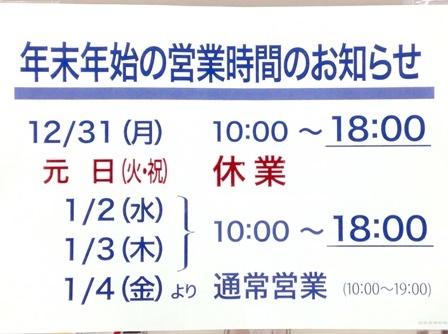 22-1_201812301044452b6.jpg
