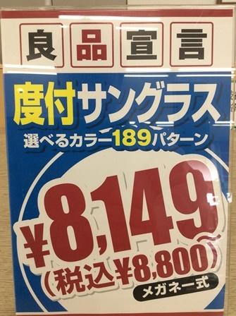 47-3_20190324100654f7c.jpg