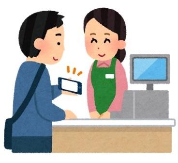 reji_kaiinsyou_smartphone.jpg