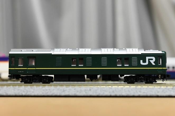 DSC_4756.jpg