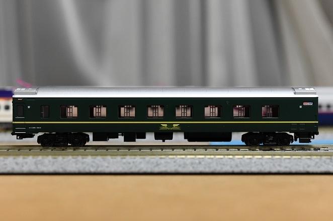 DSC_4762.jpg