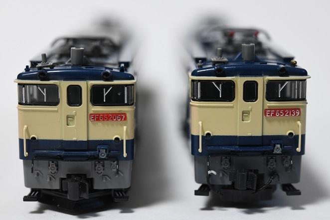 DSC_7171.jpg