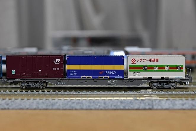 DSC_8509.jpg