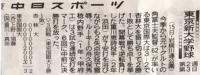 funakubo (4)