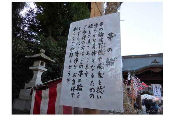 2019hatumoude_02.jpg