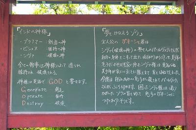 芸術鑑賞会R104