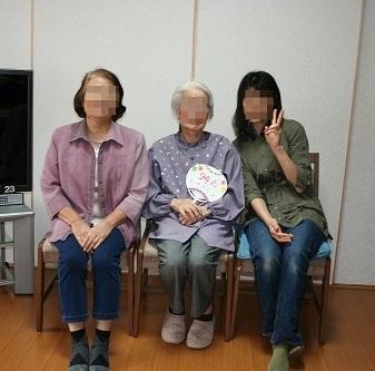 祝!94歳 (3)