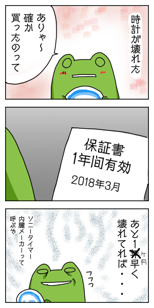 20190417222525f91.png