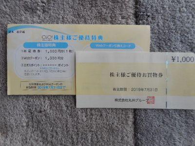 DSCN0332[1]