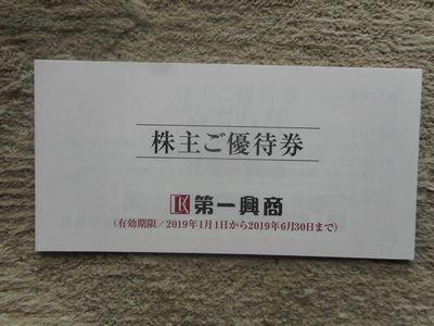 DSCN0389[1]