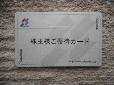 DSCN0393[1]