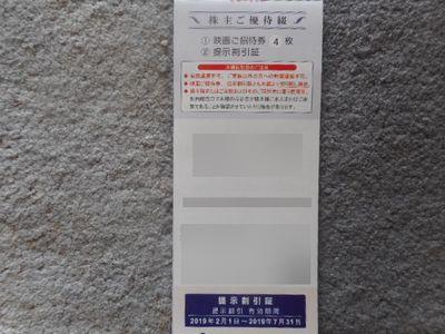 DSCN0453[1]
