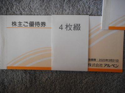 DSCN0579[1]