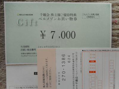 DSCN0627[1]